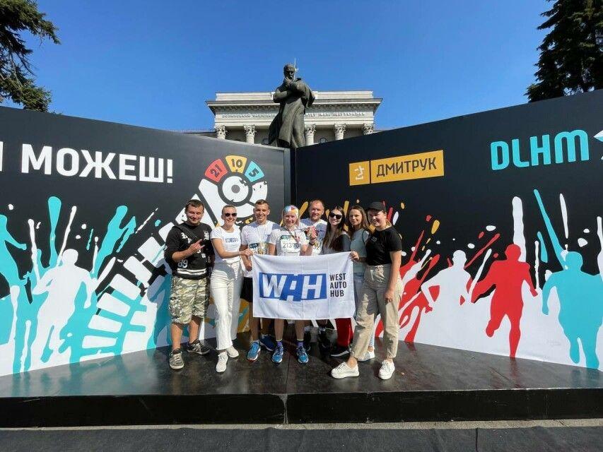 """Фізкульт-привіт із """"Дмитрук Лучеськ півмарафон 2021"""": як бігла команда WEST AUTO HUB фото"""
