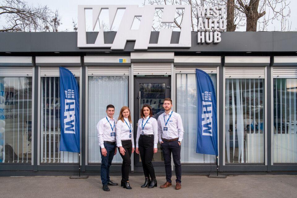Региональный комплекс WEST AUTO HUB начал свою работу в Киеве фото