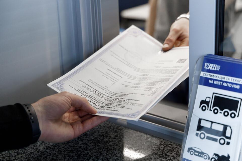 Что это такое - сертификат Евро-5 и кому он нужен фото